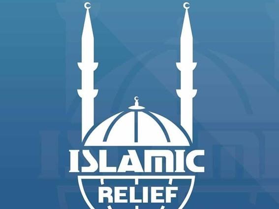 الاغاثة الاسلامية
