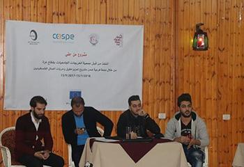 أطلقت جمعية الخريجات الجامعيات بقطاع غزة جلسة تغريد هاشتاج #من_حقى