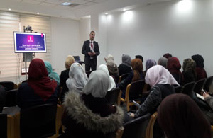 بالتعاون مع بنك فلسطين جمعية الخريجات الجامعيات بقطاع غزة تنفذ لقاءً توعوياً حول التوعية المصرفية