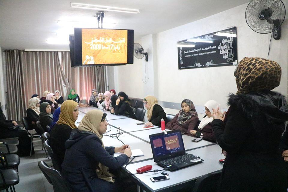 جمعية الخريجات تنظم ورشة عمل حول قانون العمل ومبادئ السلامة المهنية