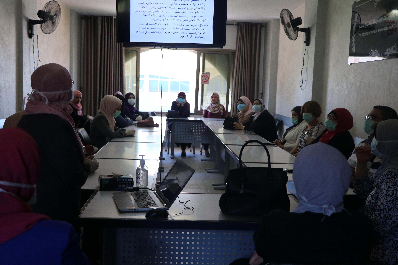 جمعية الخريجات الجامعيات بقطاع غزة تعقد اجتماعها السنوي للجمعية العمومية لعام 2019